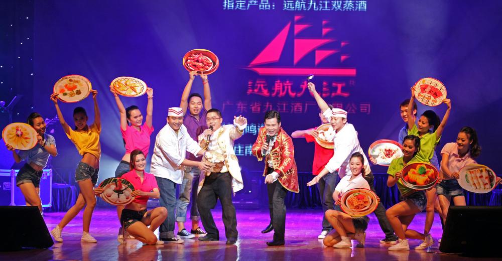 B-交通国,邓耀邦-佛山音乐会-程 (2).JPG